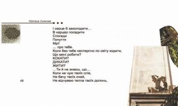 Zsoshyt_10_O