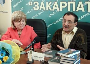 В Ужгороді презентували дві книги, об'єднані темою служіння чину