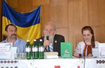 """Презентація книги С. Папа """"Велика боротьба"""" в Рахові"""