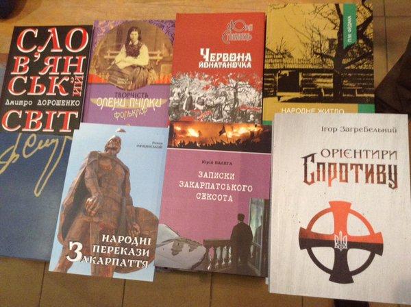 Книга Фест 2016 в Ужгороді