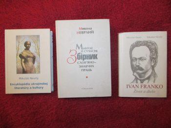 Обкладинки книжок М. Неврлого
