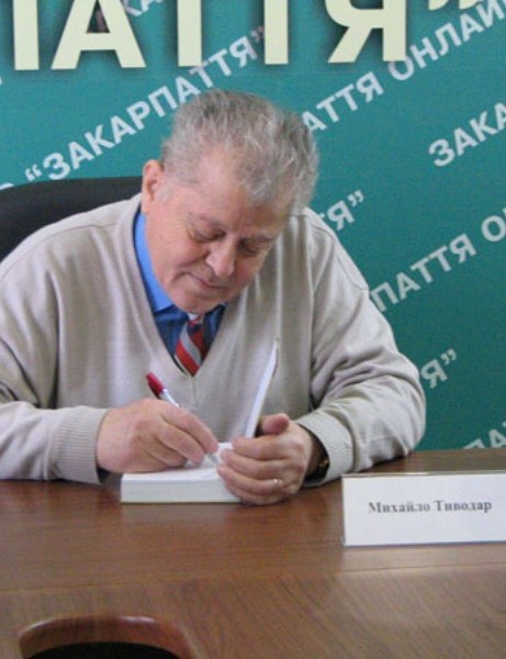 In memoriam: Михайло Тиводар. Пам'ять у книгах