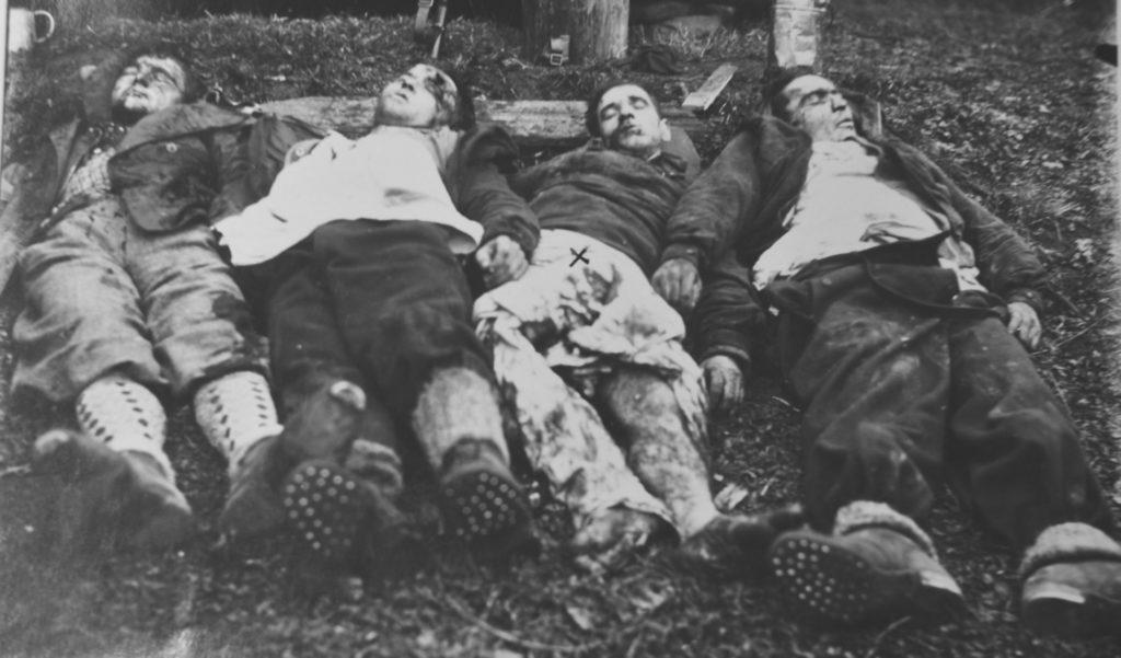 Польські терористи, які загинули під час нападу на Присліп