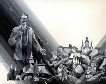 """Василь Скакандій. Ілюстрація до книги Петра Скунця """"Один"""". Ужгород: Ґражда-Карпати, 1997."""