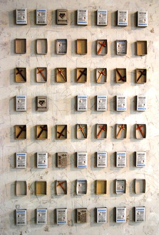 Об?єкти із серії Колекція, 1987-1017
